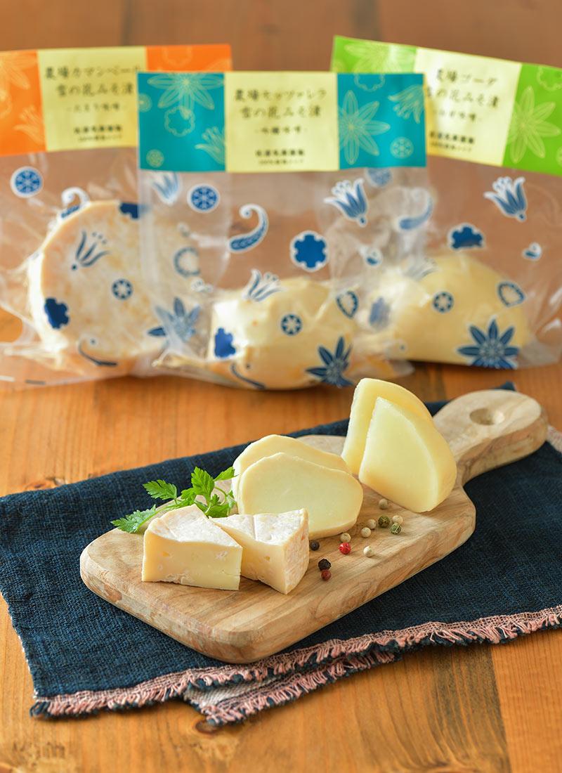 佐渡産農場チーズ雪の花みそ漬3種セット
