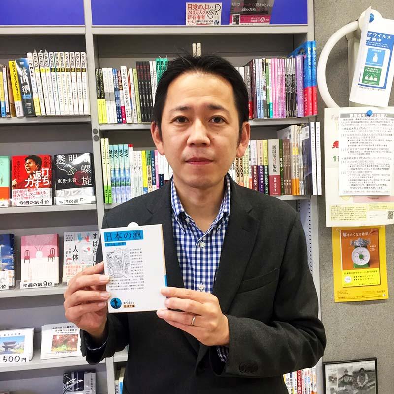 春陽館書店